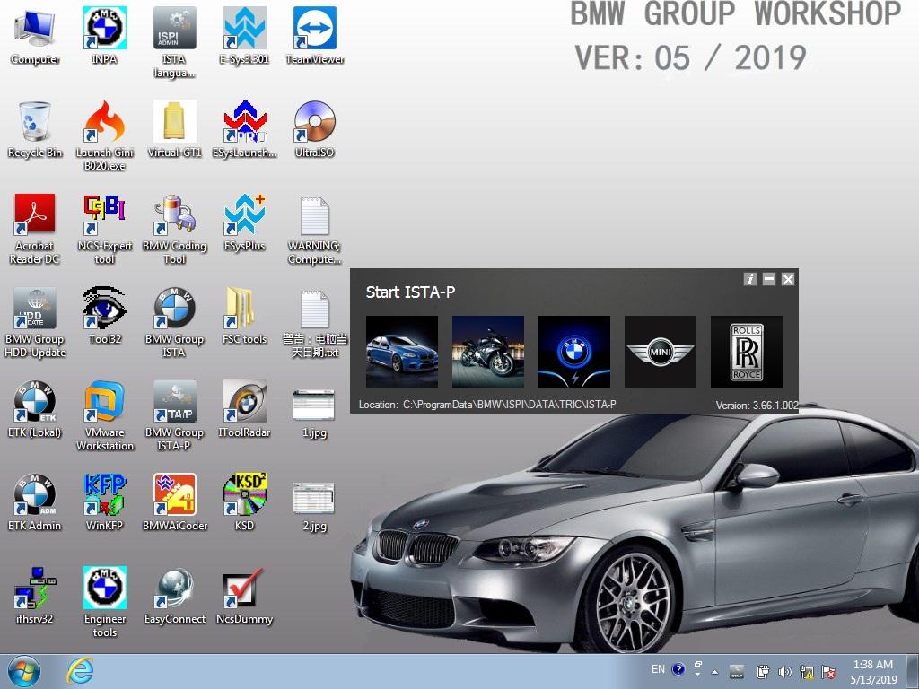 ICOM BMW A3+B+C Set Software v.2019.5